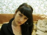 Татьяна Новикова, 26 сентября 1985, Хабаровск, id171101333
