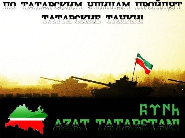 Обои татарстан флаг tatarstan flag