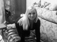 Екатерина Лаврова, 14 июля , Красноярск, id120975817
