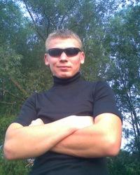 Василь Шулик, 17 апреля 1993, Луганск, id129792393