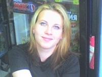 Ульяна Цыбискина, 18 мая , Саранск, id144322505