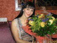 Лариса Аверьянова, 2 мая , Омск, id117680775