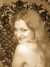 Ольга Зубкова, 25 марта 1988, Батайск, id118254616