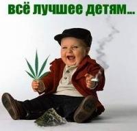 Алибек Барисов, 5 июня , Сургут, id120394136