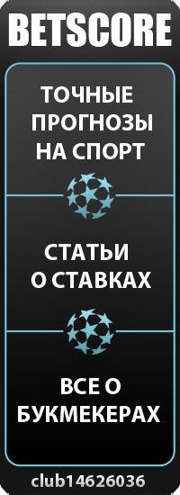 Андрей Betscore, 9 января , Москва, id123525217