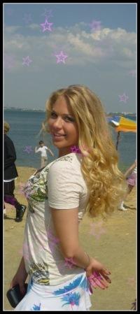 Ирина Проcкурина, 21 января 1992, Краснодар, id134332358