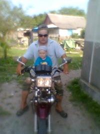 Артьом Гардер, 6 июля , Киев, id161799508