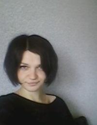 Екатерина Донскова, 6 июля 1988, Новотроицк, id30286964