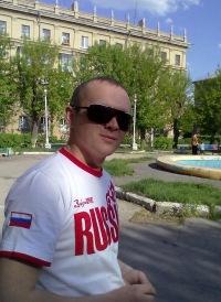 Александр Колесников, Магнитогорск