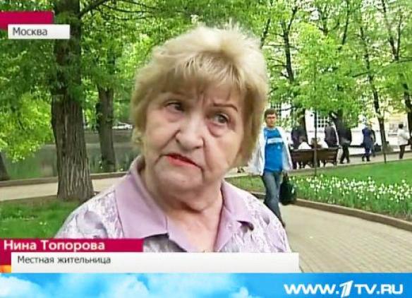 проститутки москве китайски