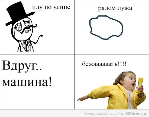 Хули слезы? несерьезно!²º¹² | ВКонтакте