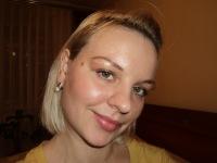 Татьяна Штарко, 23 августа 1998, Черновцы, id170320157