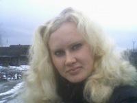 Маринка Кривич, 6 августа , Горячий Ключ, id103539290