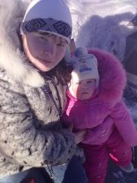 Лариса Степачкина, 9 января 1983, Москва, id132666137