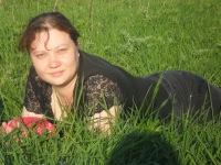 Ольга Лисина, 14 января 1984, Новосибирск, id138769561