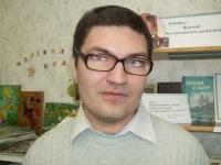 Василий Копылов, 19 февраля 1981, Рыбинск, id22937012