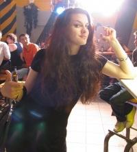 Мария Ханьжина