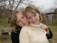 Ольга Калаева, Чебоксары