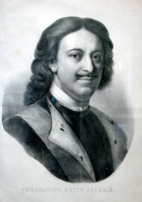 Петро Первый, 9 июня , Санкт-Петербург, id141183039