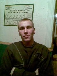 Николай Швец, 2 сентября 1986, Пермь, id154957162
