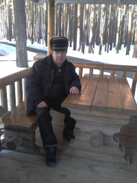 Александр Отрадных, 31 января , Армизонское, id165128553