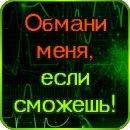 Фото 101920887