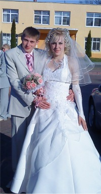 Натаья Заталокина(дорохова), 25 декабря 1990, Калининград, id118387009