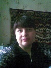 Ирина Кондрашкина, Вербилки, id165287483