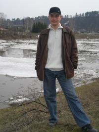 Серёжа Утробин, 29 июля 1996, Екатеринбург, id168057851