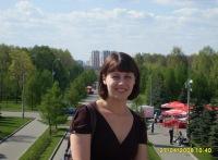 Елена Захарова, 25 января 1977, Саранск, id170135102