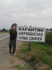 Глеб Шанин, 8 июля 1989, Москва, id60110618