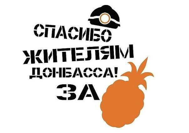 Всего один из пяти проблемных округов отличился честными выборами, - Князевич - Цензор.НЕТ 6789