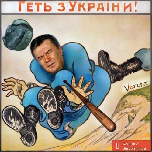"""Мы сказали Попову: """"Не прекратите разворовывание - из окна выбросим"""". - И он задумался, - активист - Цензор.НЕТ 3086"""