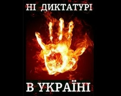 """""""Узников Банковой"""" вывозят из больницы в неизвестном направлении - Цензор.НЕТ 2955"""