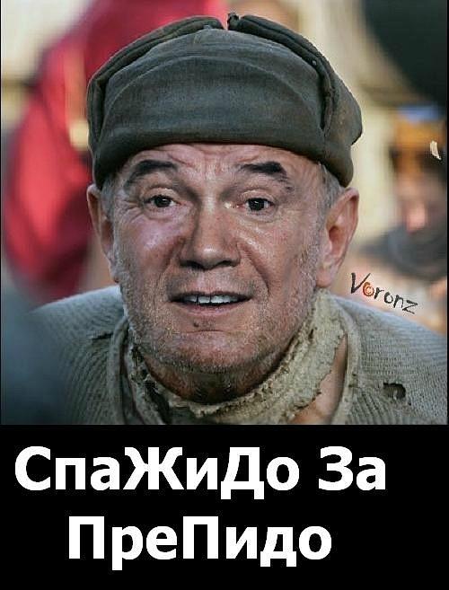 """Янукович и Путин договорились """"теснее координировать внешнеполитические шаги"""" - Цензор.НЕТ 1288"""