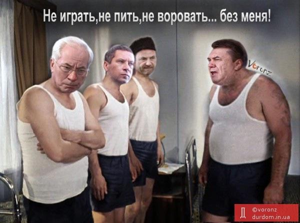 Тимошенко призвала Запад не финансировать кровавый режим Януковича: Все выделенные деньги пойдут на усиление диктатуры - Цензор.НЕТ 6156
