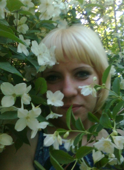 Наташа Дунаєвська, 20 сентября 1991, Бершадь, id58090007
