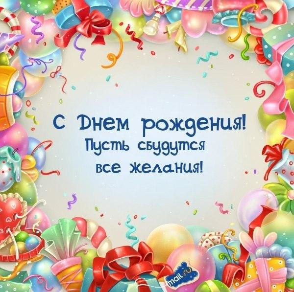 Наталя-Nataly с Днем Рождения!!!!  MNqagR5Auxw