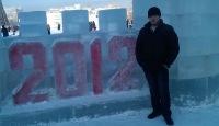 Олег Катанаев, 23 ноября 1988, Нерчинск, id115661091