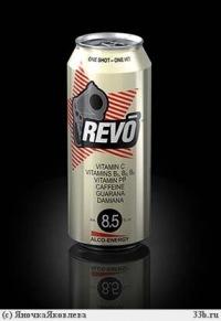 Revo Revo, 12 января 1988, Москва, id119976086