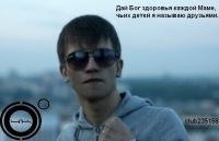 Влад Никулин, 14 февраля , Саратов, id128215053