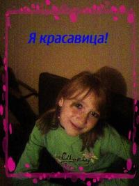 Гульназ Галяутдинова, Казань, id107452224