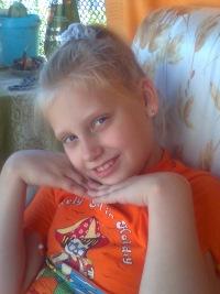 Алена Белова, 25 апреля , Ивано-Франковск, id137171226