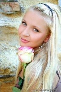 Ольга Сорокина, 7 марта 1990, Чебоксары, id149298676