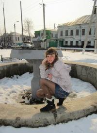 Алина Обухова, 1 января , Клинцы, id168852586