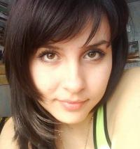Лилия Мухаметзянова, 7 августа , Москва, id89709744