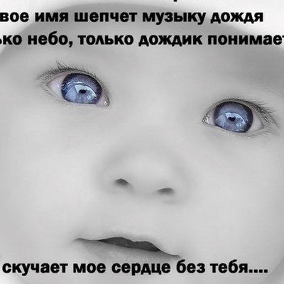 Наталья Грекова, 23 мая , Москва, id162342670
