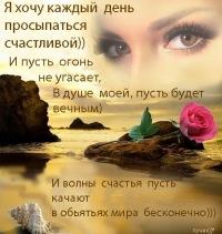 Алена Ганчарова, 27 октября , Кривой Рог, id170372896