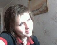 Елена Дорохина, 21 июня 1991, Пермь, id159257584