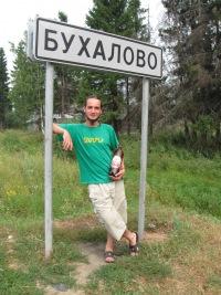 Роман Соломенников, Алчевск
